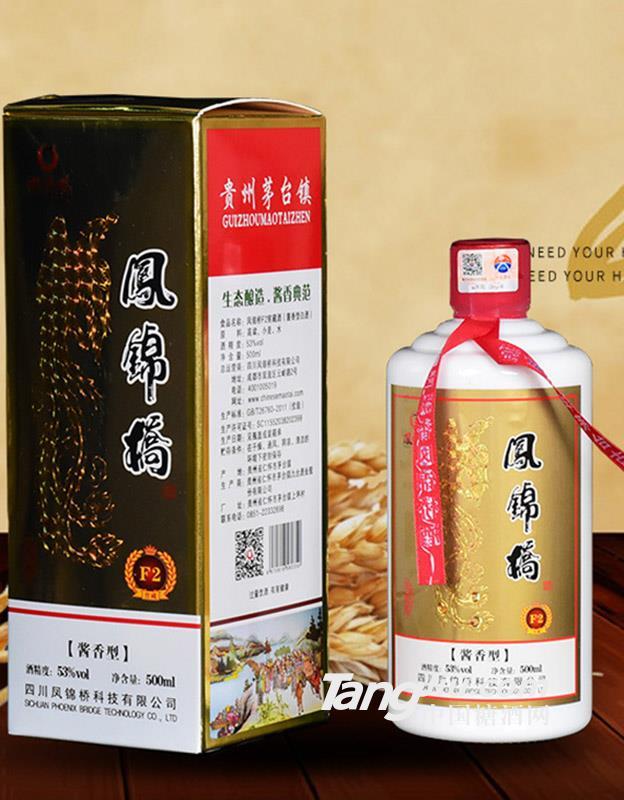 53°凤锦桥F2窖藏酒500ml