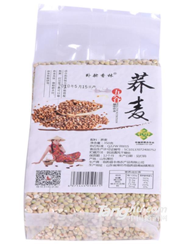 卧驼香林荞麦350g