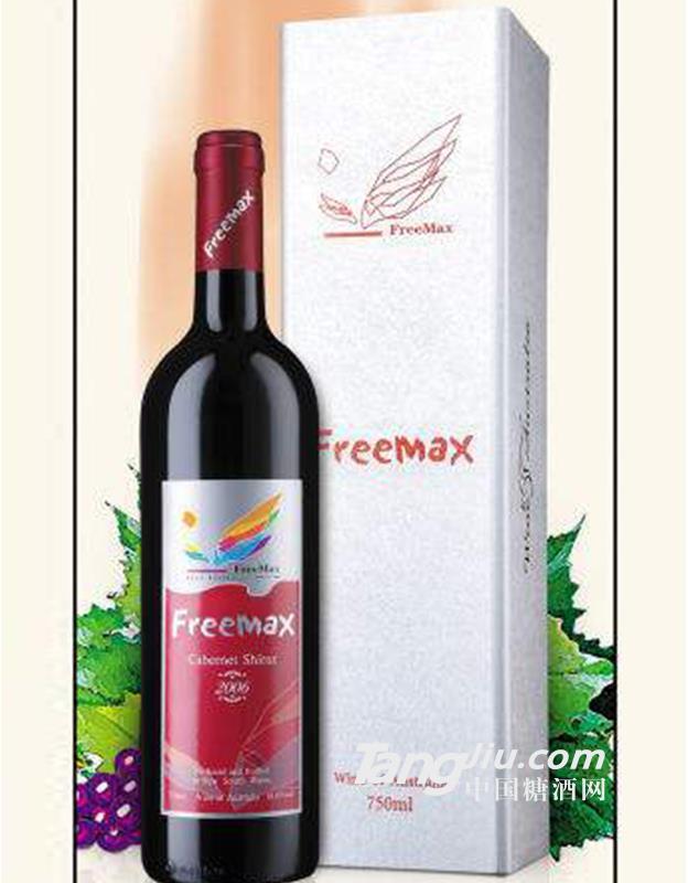 菲玛仕葡萄酒