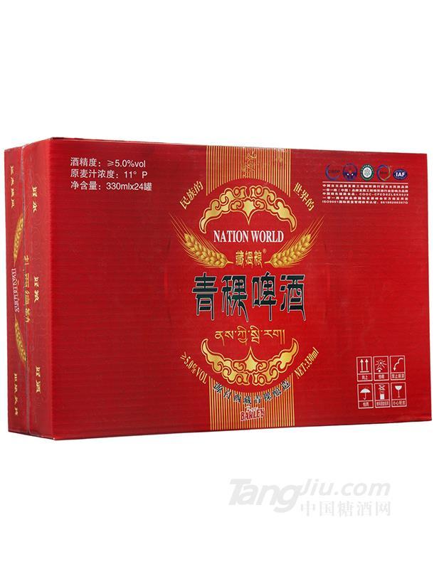 西藏青稞啤酒330ml酒精度5%vol