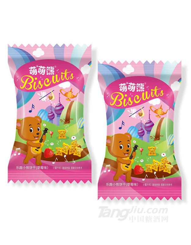 萌萌熊乐趣小熊饼干草莓味散装称重