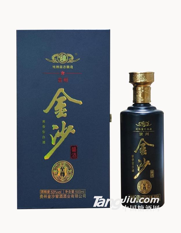 金沙酱酒()