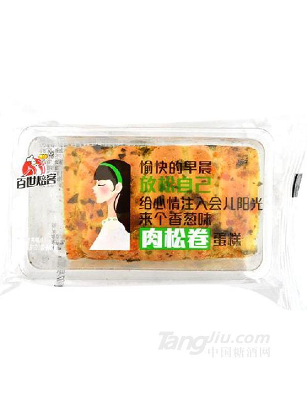 百世焙客-肉松卷香葱味