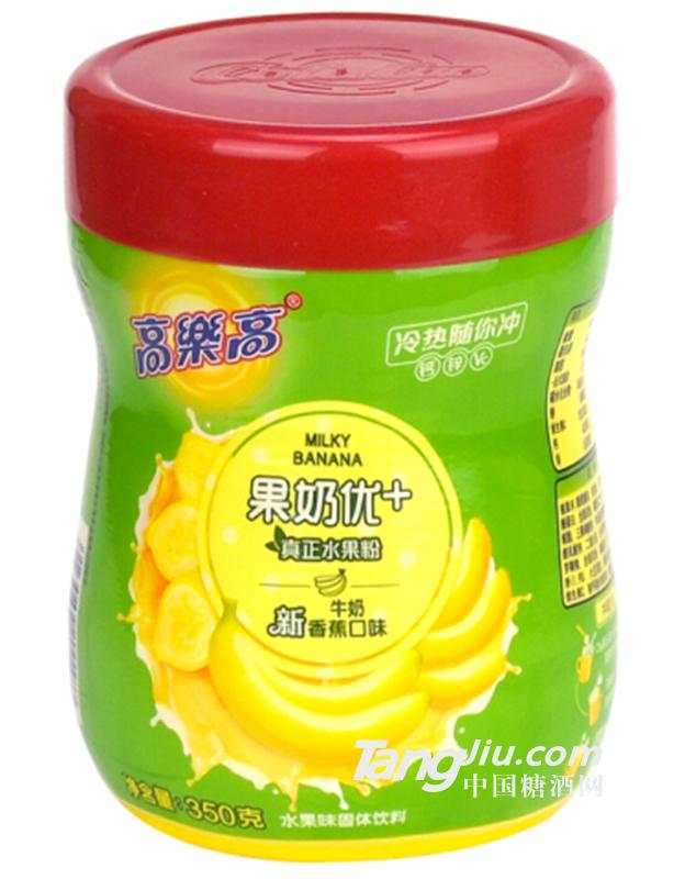 高乐高果奶优水果粉350g