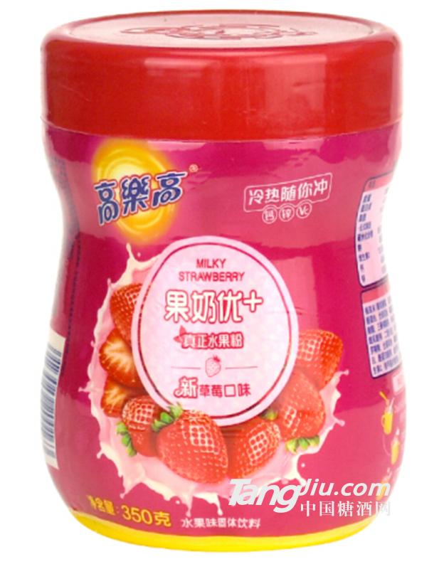 高乐高果奶优新草莓味350g