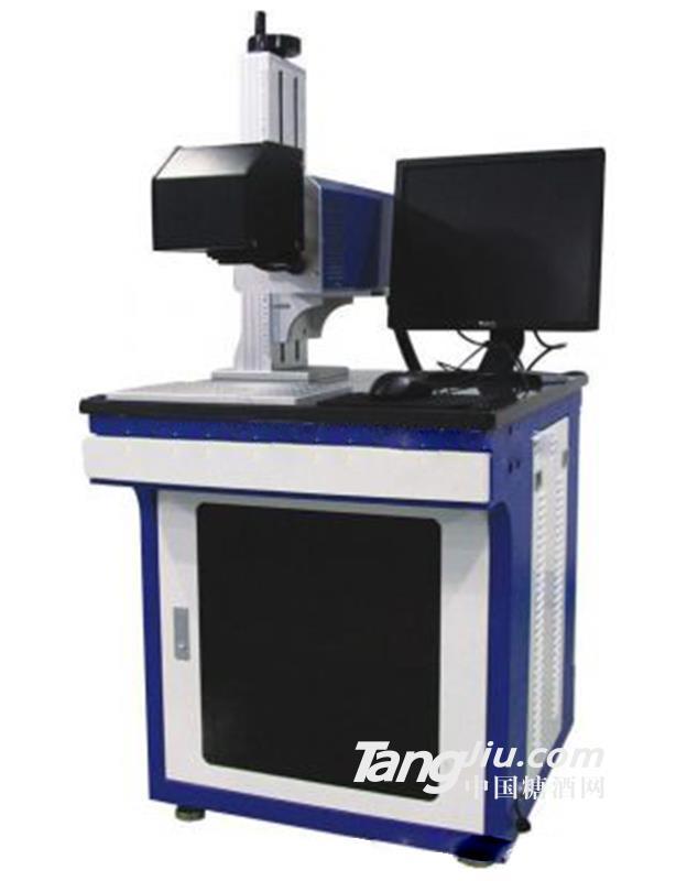 供应商标二维码激光打标机器包装设备
