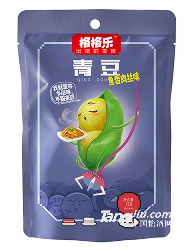 格格乐青豆鱼香肉丝味75g