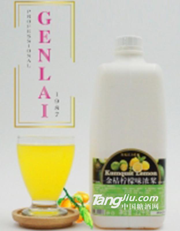 金桔柠檬果汁浓浆2.2kg