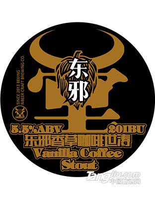 牛啤堂香草咖啡世涛