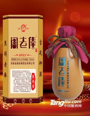 50度阁老俸宫廷御酒500ml