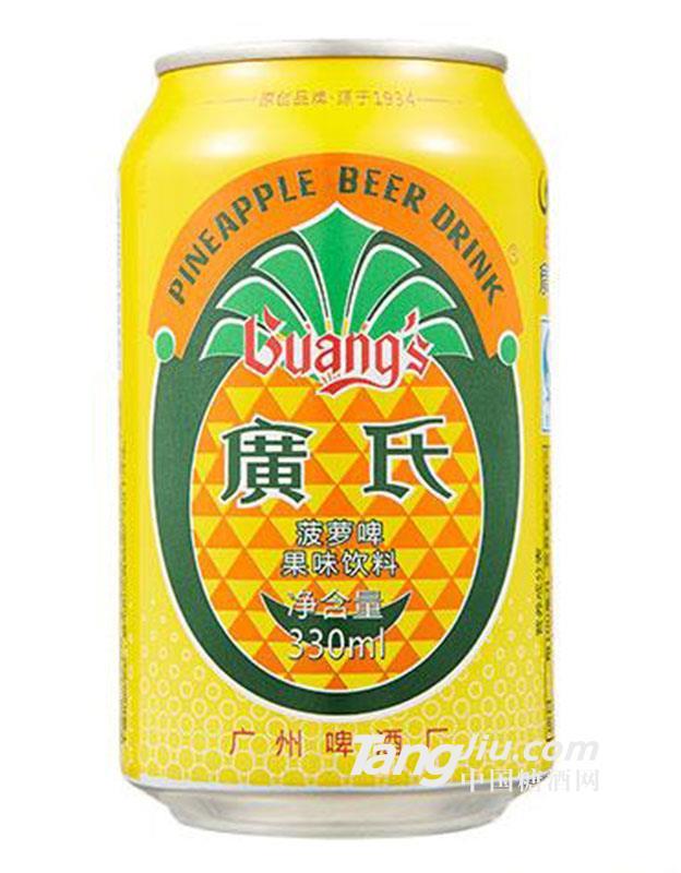 廣氏 菠萝啤 果味饮料-330ml
