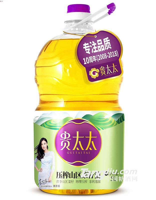 贵太太山区菜籽油-5L
