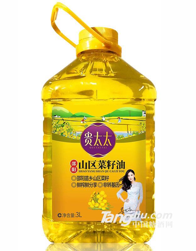 贵太太山区菜籽油-3L