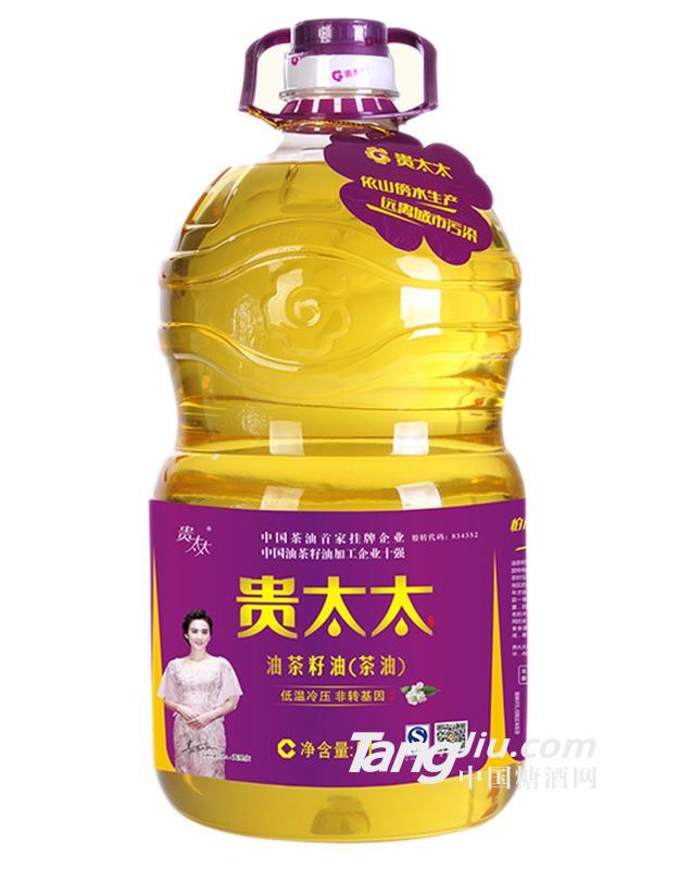 贵太太油茶籽油-5L