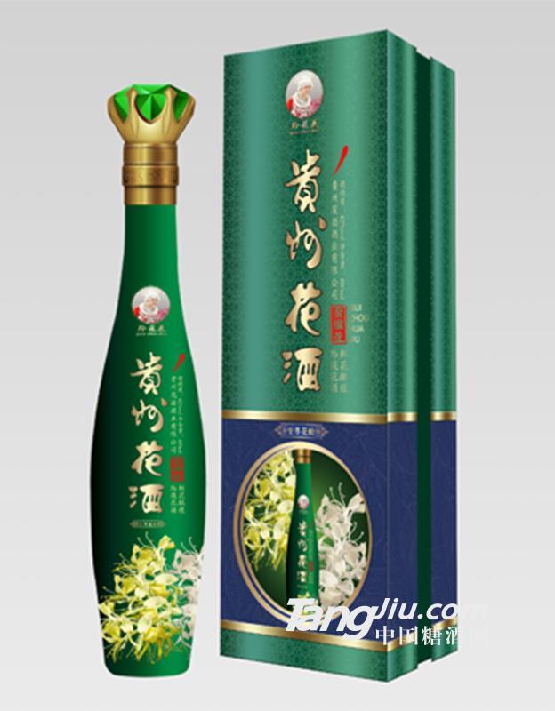 金银花酒(至尊花酿)480ml
