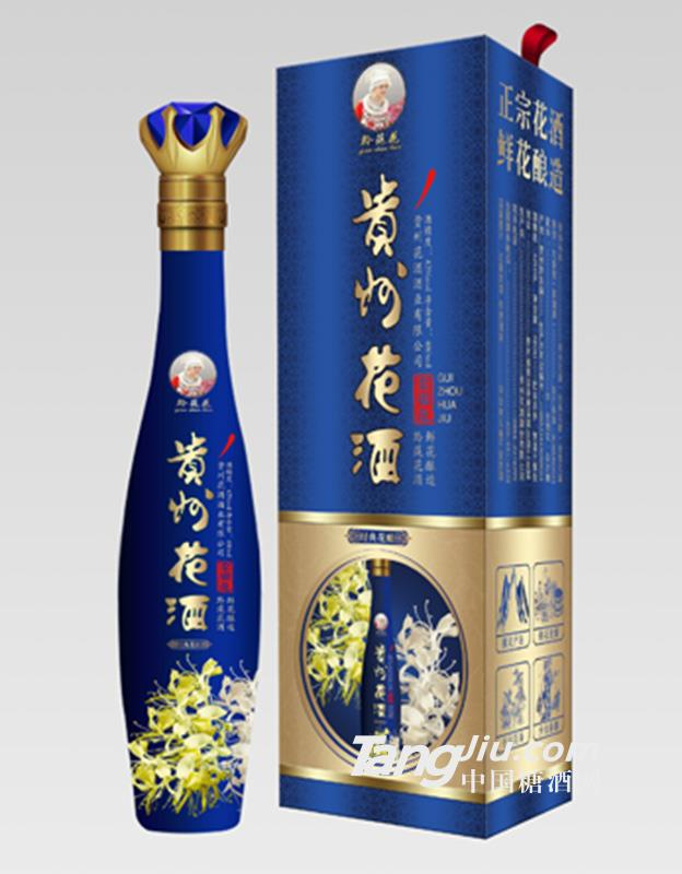 金银花酒(经典花酿)