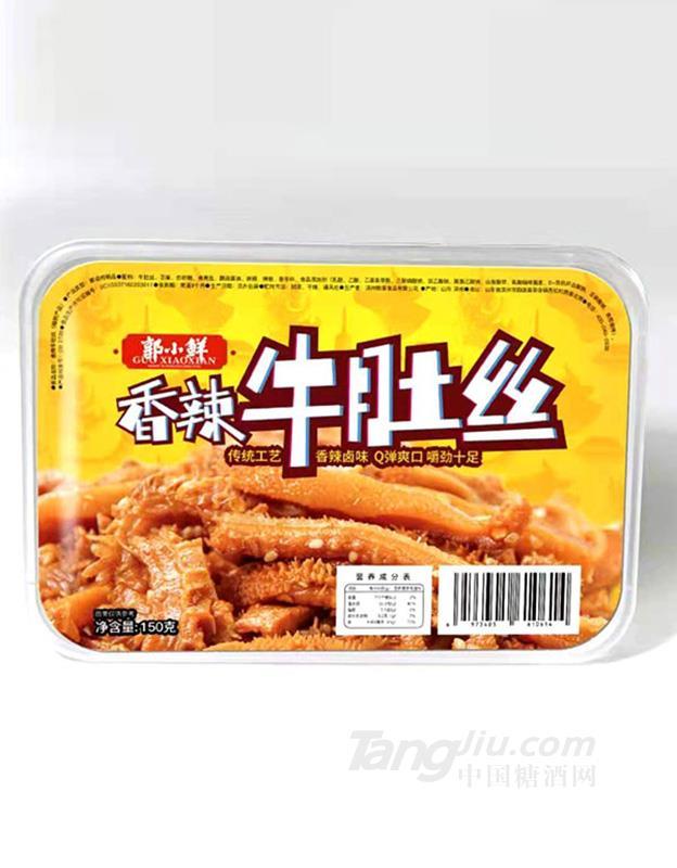郭小鲜香辣牛肚丝150g