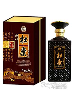 52度铁盒白水杜康国岳酒(珍品)