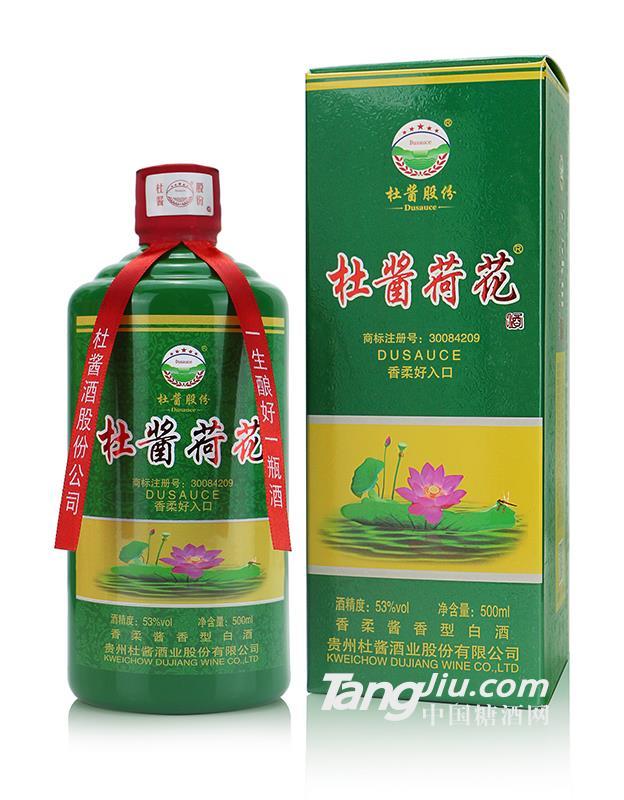 53°杜酱荷花酒-500ml