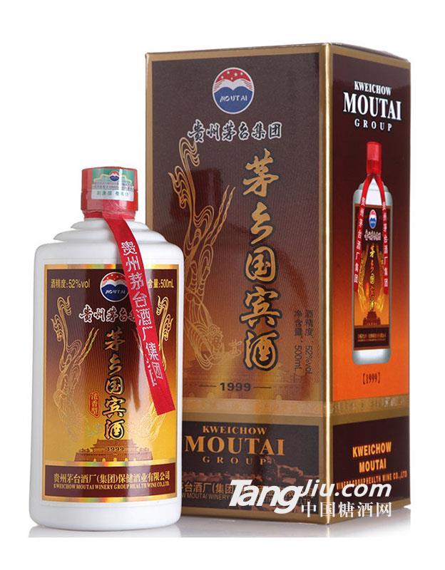 茅台国宾酒1999