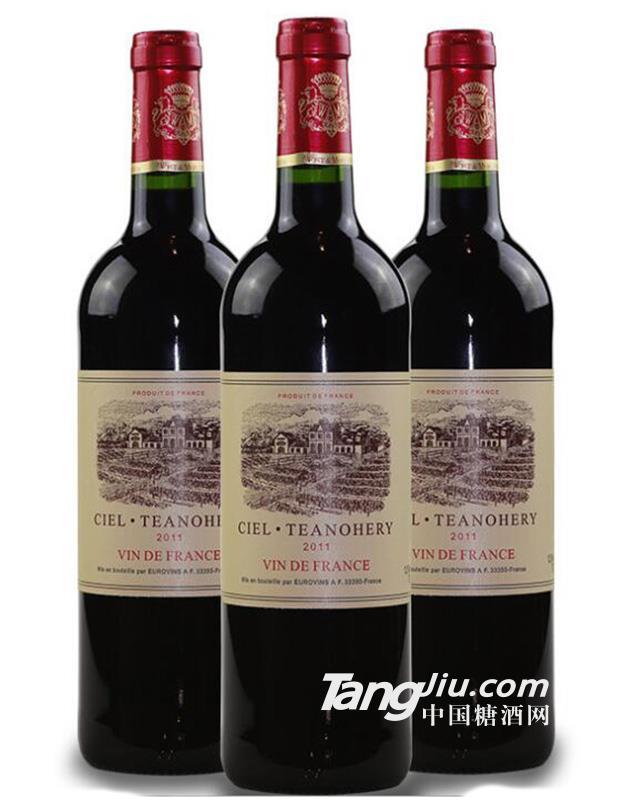 法国原瓶进口葡萄酒 VDF级别 干型 750ml
