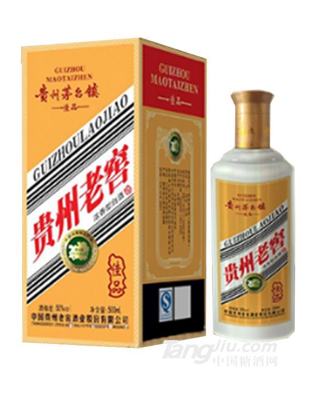 贵州老窖佳品