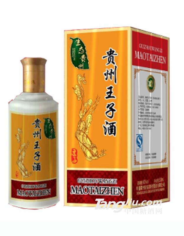 金卡贵州王子酒