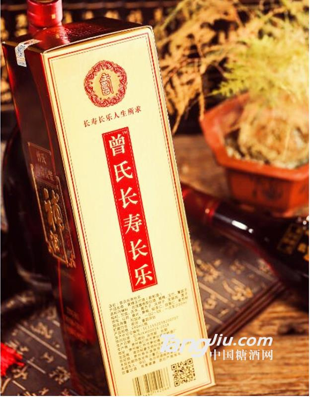 曾氏长寿长乐补酒