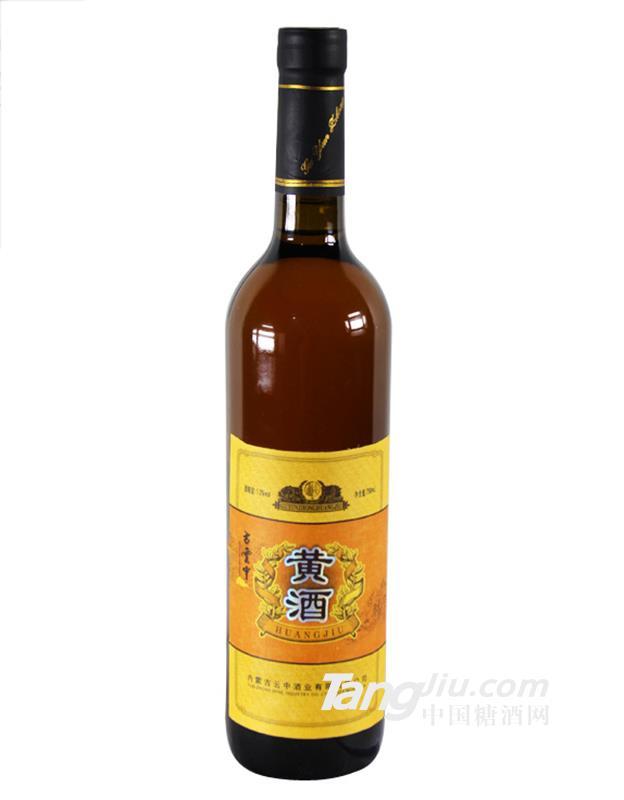 黄酒12%vol古云中粮食酿造托克托特产-750ml