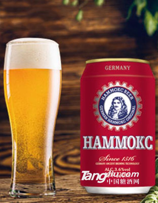 德国 汉姆啤酒 330ml罐装
