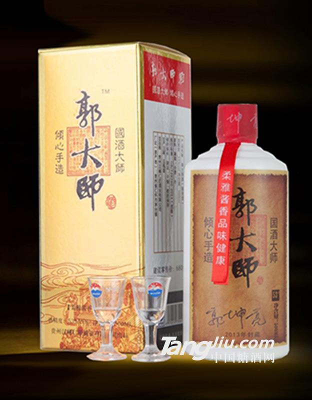 郭坤亮国酒大师