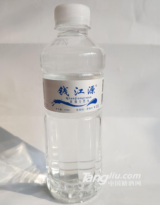 钱江源天然水