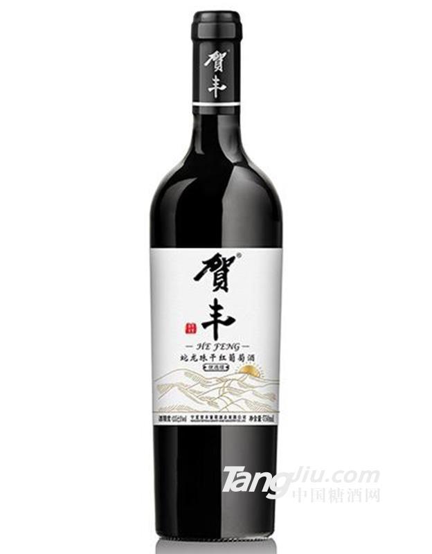 賀丰蛇龙珠干红优选级葡萄酒750ml