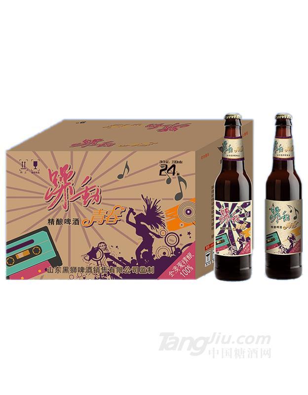 躁动精酿啤酒-330ml