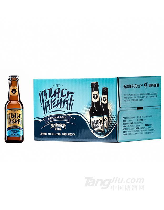 黑熊啤酒原浆精酿218ml整箱24瓶