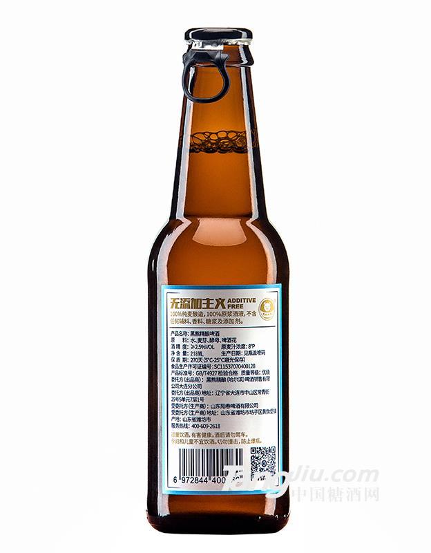 黑熊啤酒(无添加主义)218ml