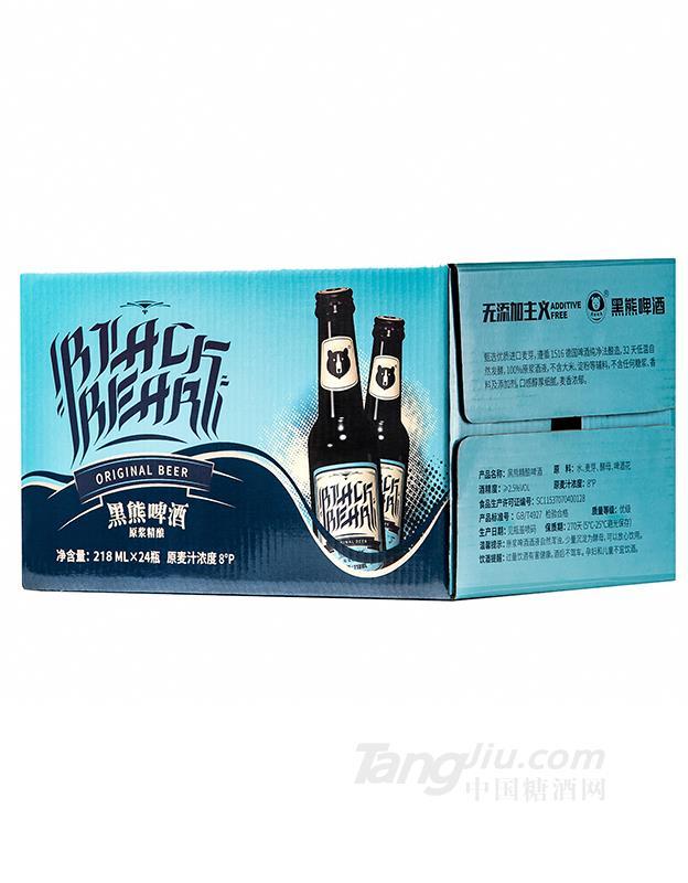 黑熊啤酒原浆精酿218mlx24