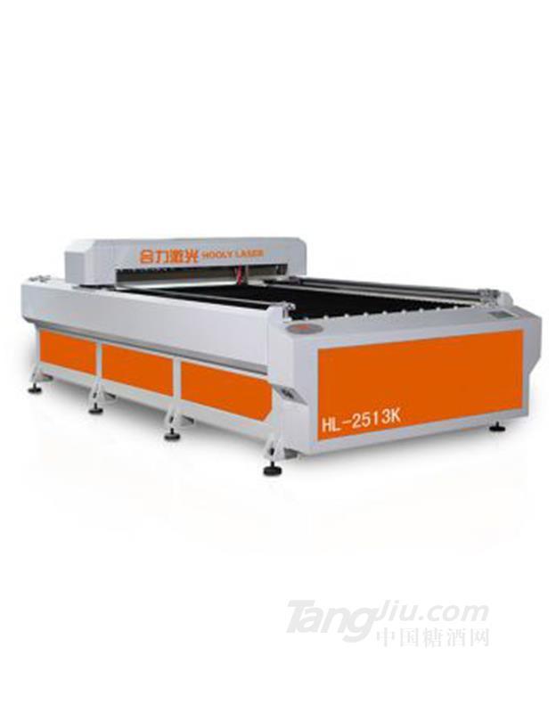 供应多功能不锈钢亚克力木板激光切割机通用设备