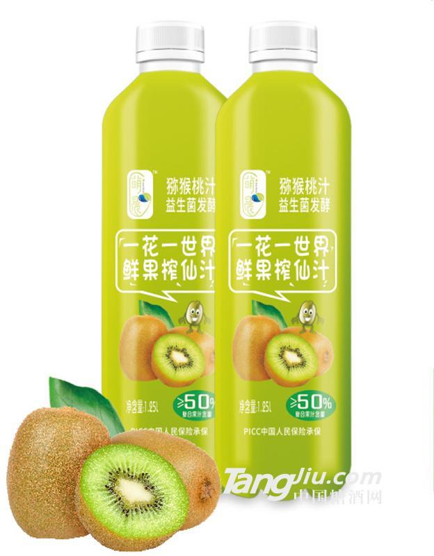 萌晨 益生菌发酵猕猴桃汁1.25l