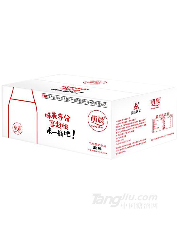 合佳利华萌晨-发酵酸奶(原味)箱装-320gx24瓶