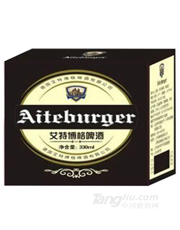 艾特博格精酿啤酒