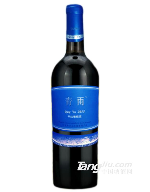 贺兰晴雪酒庄加贝兰青雨干红葡萄酒