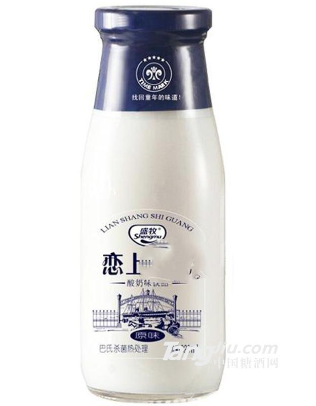 盛牧 恋上时光 原味乳酸菌饮料320mL