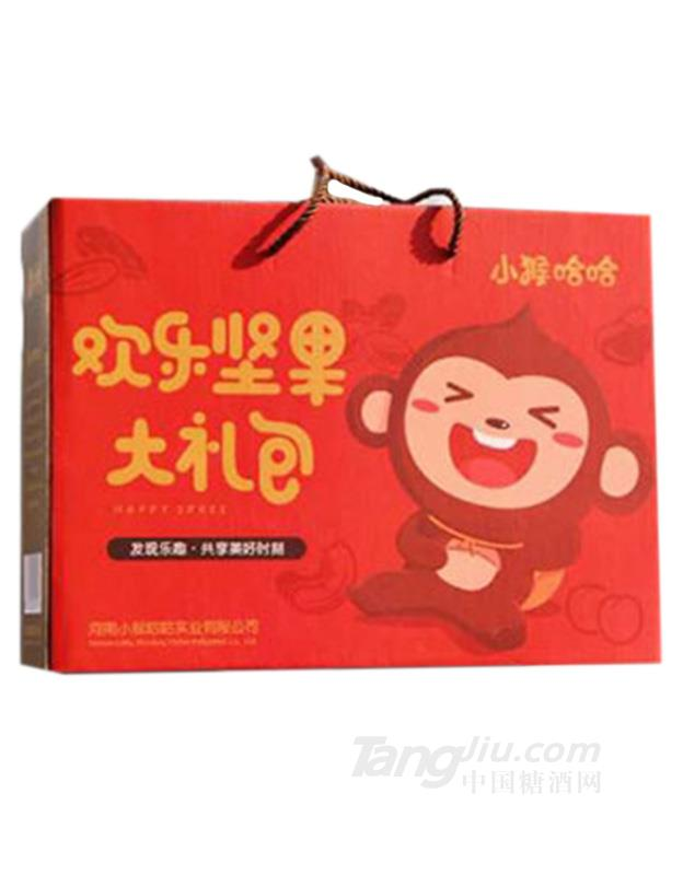 小猴哈哈欢乐坚果大礼包礼盒装