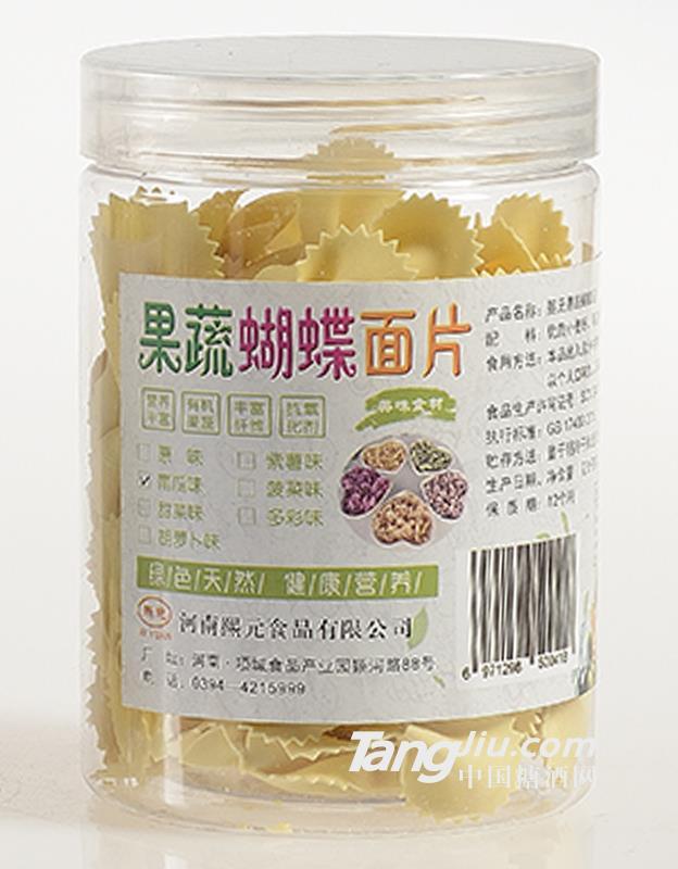 果蔬蝴蝶面片南瓜味