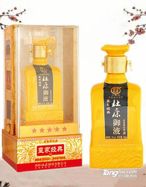 杜康御液皇家经典浓香型酒500ML