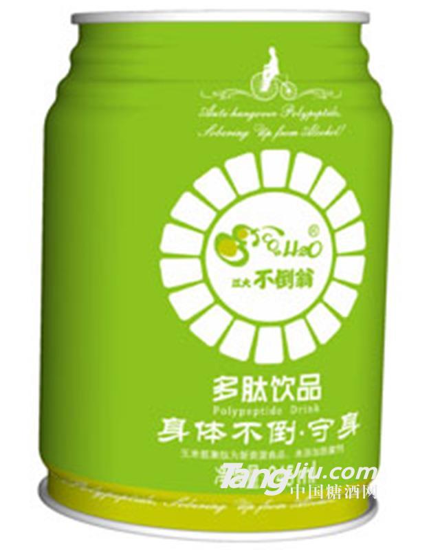 多肽饮品·青葡萄味