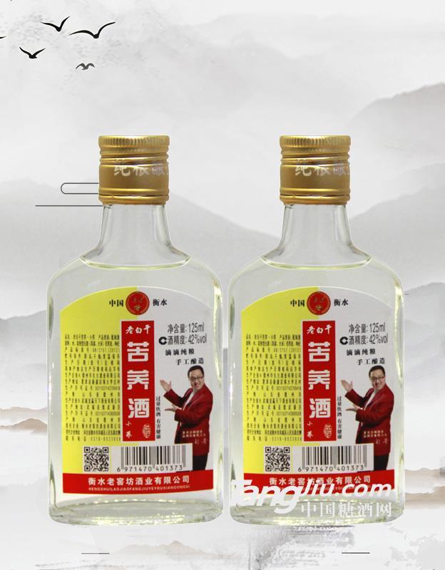 苦荞酒-小荞