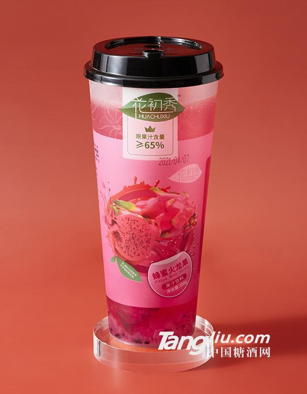 花初秀蜂蜜火龙果果汁饮料供应