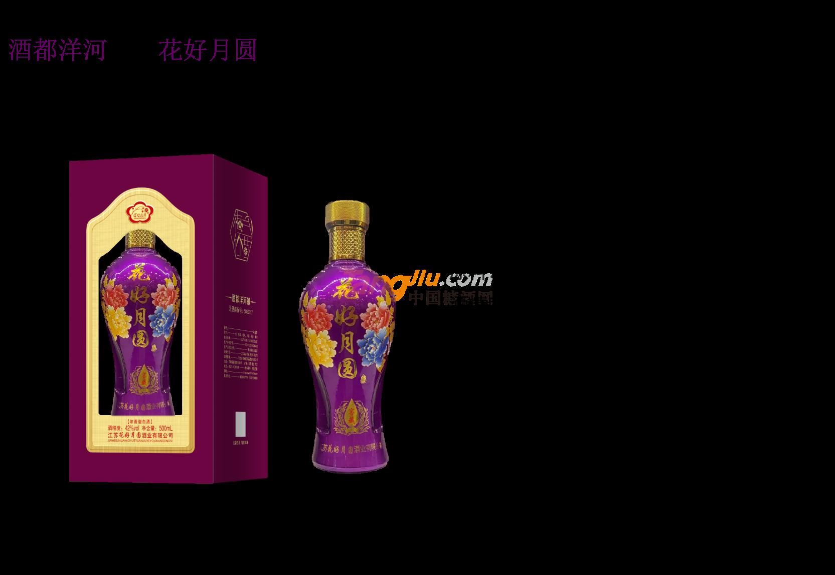 紫金一个号产品介绍.png